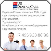 US Dental Care
