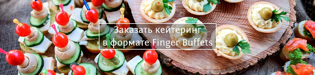Finger Buffets